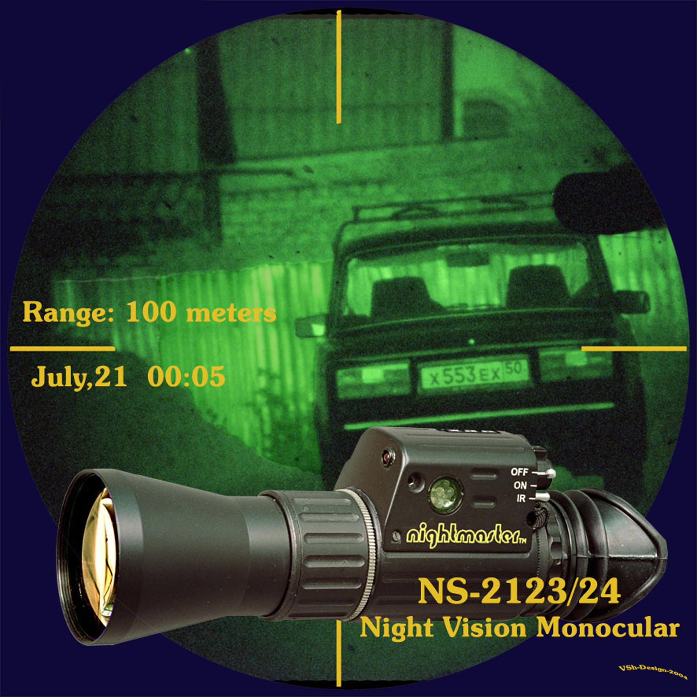Как в домашних условиях сделать прибор ночного видения